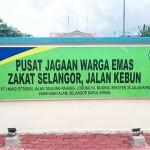 Lembaga Zakat Selangor – Iftar Media dan Blogger  di Pusat Jagaan Warga Emas Bait Al Mawaddah Shah Alam….