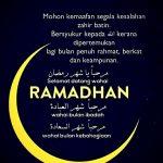 Salam Ramadhan buat semua …