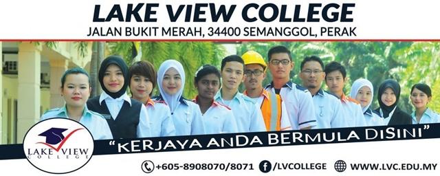 LVC Lake View College