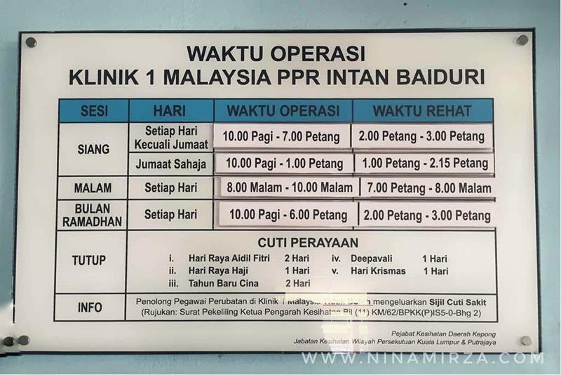 Asthma Menyerang Kali Ke2 Nasib Baik Ada Klinik 1malaysia Kuala Lumpur