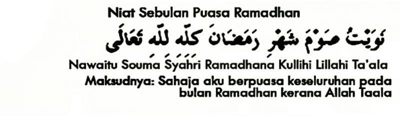 Dah hafal Niat Puasa Ramadhan esok hari sebulan rumi