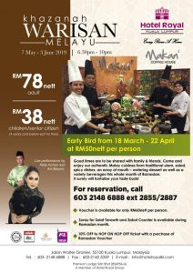 Buffet Ramadhan Hotel Royal KL 2019