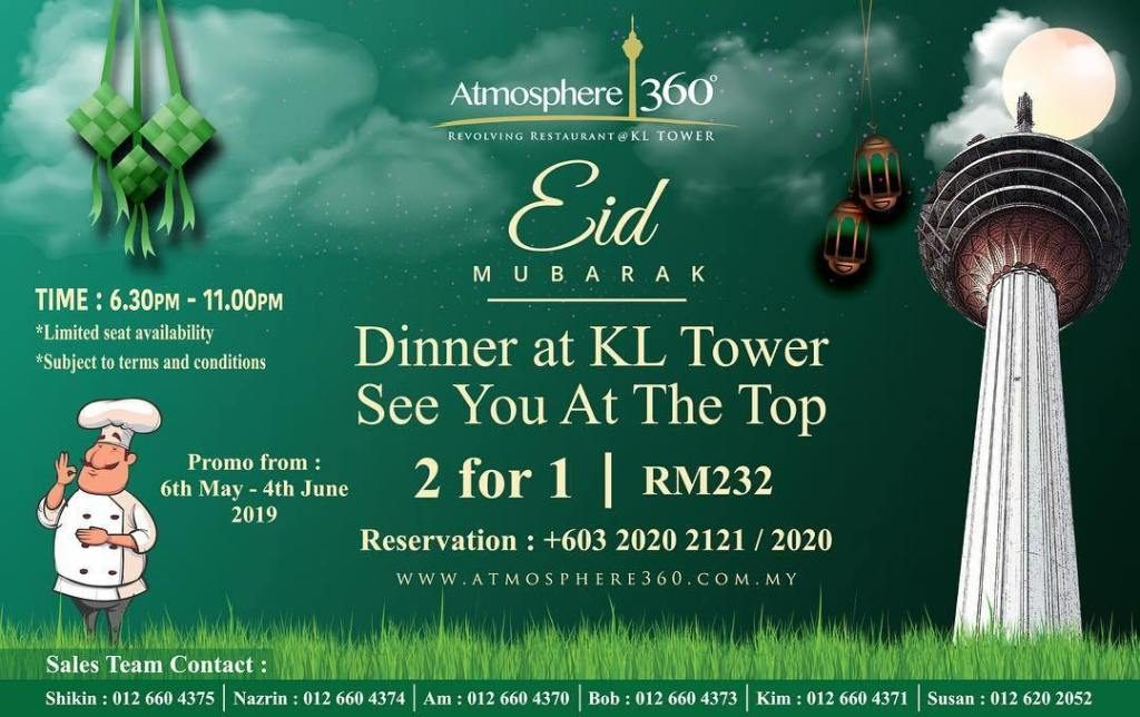 Harga Buffet Ramadhan 2019 Atmosphere 360 KL Tower