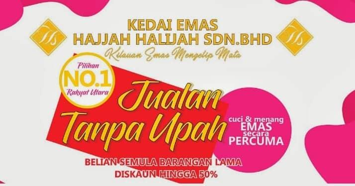 Kedai Emas Hajjah Halijah Sungai Petani Kedah Murah