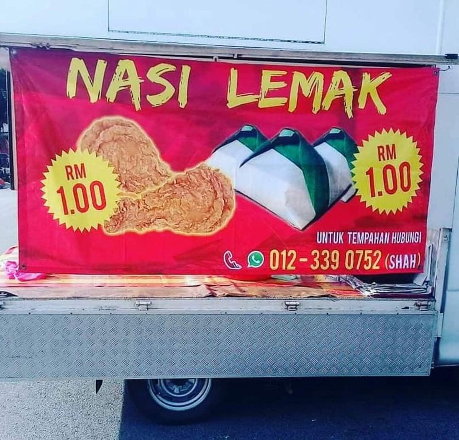 Kat mana Nasi Lemak RM1 Singgit Sedap KL Selangor