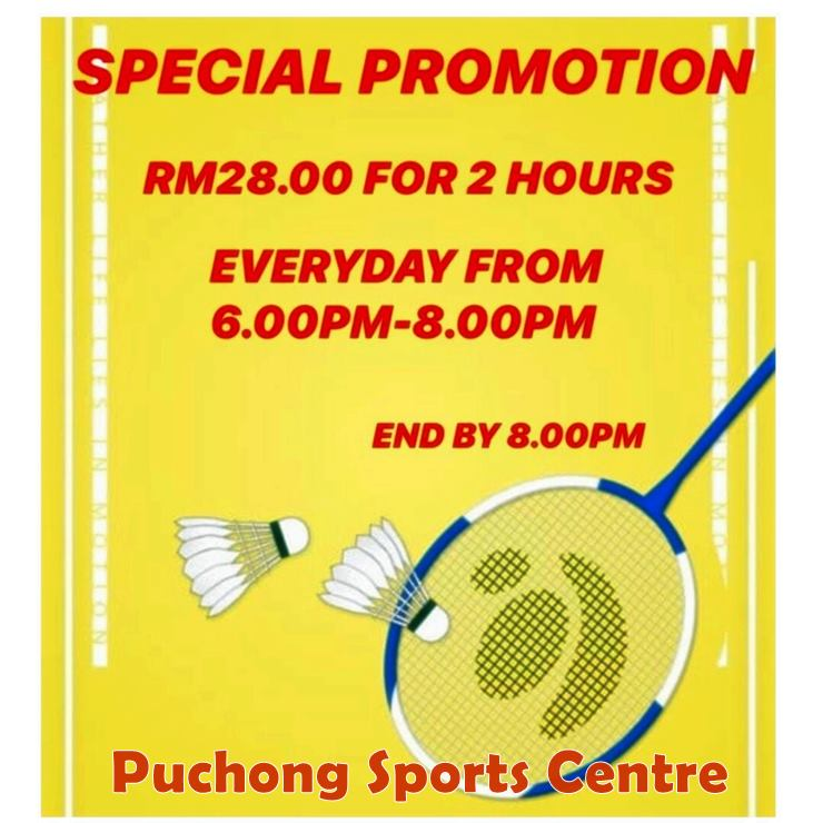 Puchong Sports Centre