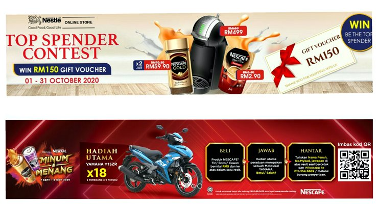 PG MALL Nestle Top Spender Contest