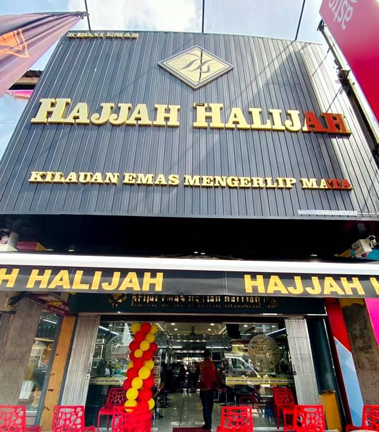 Kedai Emas Hajjah Halijah KEHH