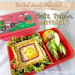 Resipi ROTI TELUR MATAHARI Resipi Mudah Bekal Sekolah Anak menu paling senang